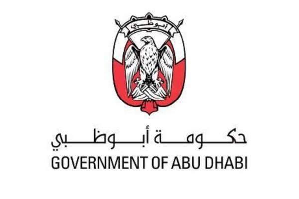 أبوظبي تخطط لتحالف ثلاثي لتصدير الهيدروجين كوقود