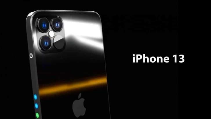 """تعرف على أكبر تغييرين في هواتف """"أيفون 13"""" المنتظرة"""