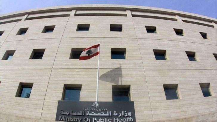 وزارة الصحة تستدرج عروضاً لشراء 70 جهاز تنفس إصطناعي للمستشفيات الحكومية
