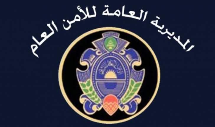 الأمن العام يشرف على توزيع مادة المازوت من منشآت النفط في طرابلس