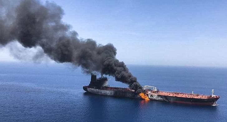 السعودية:لاتخاذ إجراءات سريعة لتأمين إمدادات الطاقة من منطقة الخليج