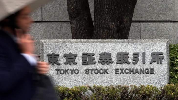 الأسهم اليابانية في عطلة رسمية تستمر يومين