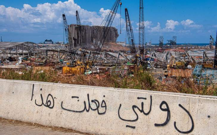 إنفجار مرفأ بيروت..  202 شهيداً و9 مفقودين