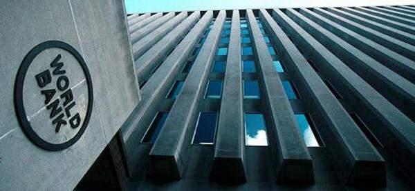 """""""البنك الدولي"""" يخفّض توقعاته للنمو في لبنان الى 1% وموجودات المصارف اللبنانية بلغت 238.46 مليار دولار"""