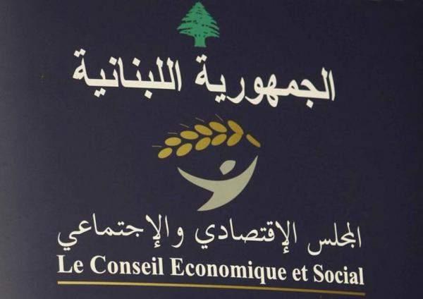 المجلس الاقتصادي والاجتماعي يدعو إلى إعادة توجيه الدعم إلى مستحقيه