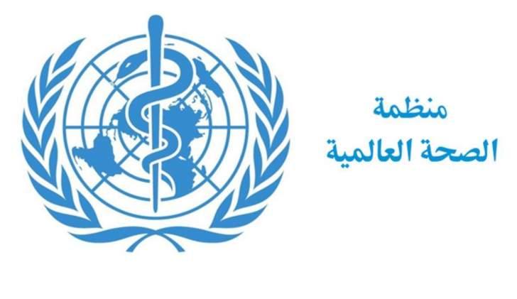الصحة العالمية تحذر من اقتراب معدل الإصابة بفيروس كورونا من أعلى مستوى له حتى الآن