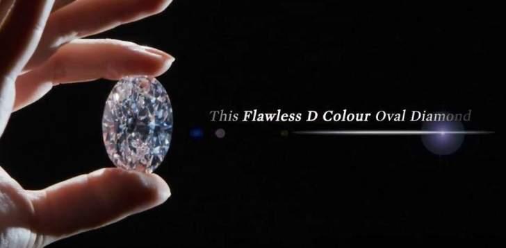 ماسة تزن 102 قيراط قد تصبح أغلى قطعة مجوهرات تُباع عبر الإنترنت
