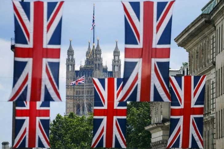 بريطانيا.. العائلة الملكية تعاني عجزاً مالياً بقيمة 45 مليون دولار
