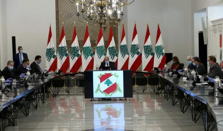 الرئيس عون في مستهل جلسة مجلس الوزراء: للتشدد بتنفيذ قرارات التقيد بالحجر المنزلي والحد من التنقل