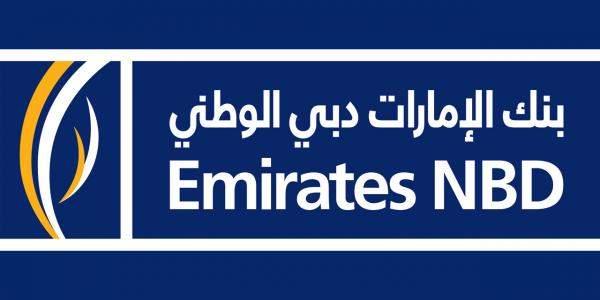 بنك الإمارات دبي الوطني مصر يخفض الفائدة 1 على حسابات التوفير