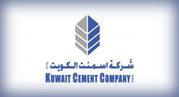 """أرباح """"أسمنت الكويت"""" تتراجع إلى 1.43 دينار بنهاية الربع الأول"""