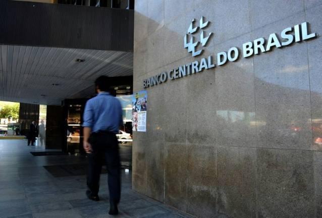 البنك المركزي البرازيلي يرفع معدل الفائدة الأساسي بمقدار 75 نقطة أساس