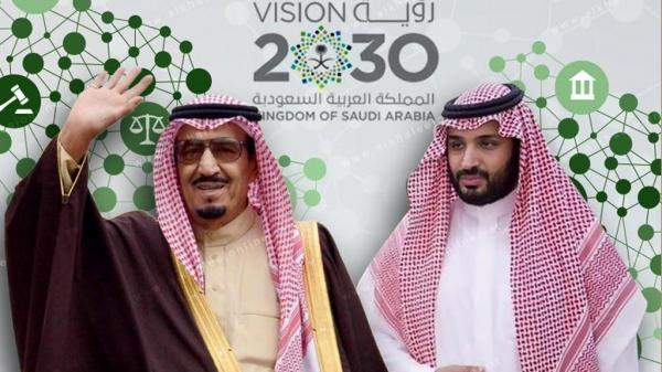 """خبراء: """"رؤية السعودية"""" تسير بخطى ثابتة وأسرع من المتوقع"""