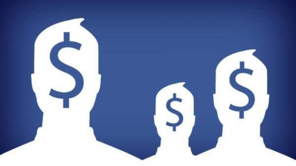Image result for خاصية الاستهداف Facebook