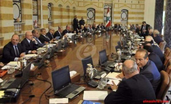 مجلس الوزراء يقر البند المتعلق بتوليد الطاقة من الرياح