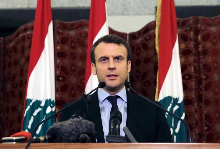 ماكرون: لست هنا لتقديم الدعم للحكومة أو للنظام بل جئت لمساعدة الشعب اللبناني
