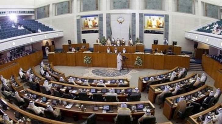 اللجنة الاقتصادية في مجلس النواب المصري توافق على تعديل جديد لقانون الاستثمار