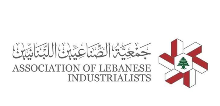 جمعية الصناعيين: لعزل تأثير تعاميم المركزي عن القطاعات الإنتاجية والصناعية والتجارية