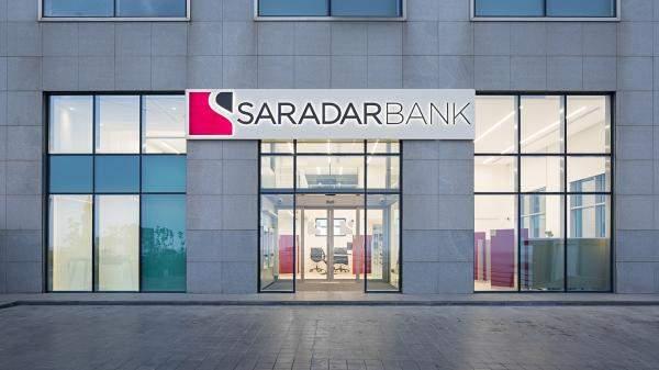 """""""سرادار بنك"""": نرفض جملة وتفصيلاً ما ورد من قبل الموظفين المستغنى عن خدماتهم"""