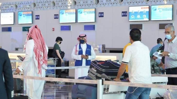 """السعودية.. صرف أكثر من 100 ألف دولار لذوي المتوفى بسبب """"كورونا"""" في القطاع الصحي"""