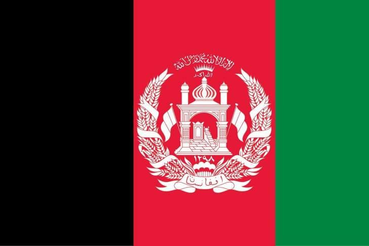 صندوق النقد يقرض أفغانستان 370 مليون دولار