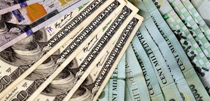 سعر صرف الدولار في السوق السوداء يلامس الـ14 الف ليرة