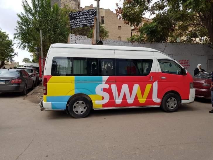 """""""سويفل"""" تعتزم تغيير مقرها الرئيسي من القاهرة إلى دبي"""