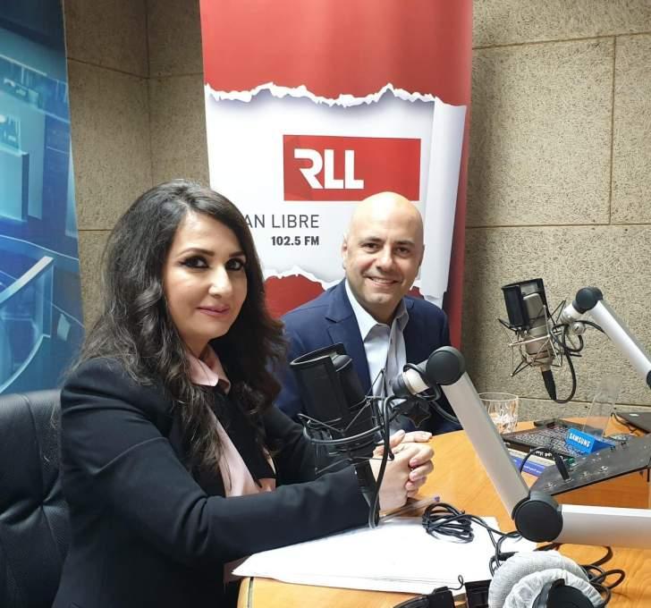 """ندوة """"حوار بيروت"""" بعنوان: أي مقاربة للخروج من الوضع المالي الحالي؟ وأي إجراءات ما بعد الموازنة ؟"""
