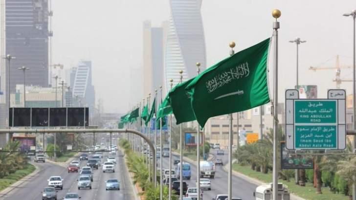 """السعودية تدخل في المعيار الخاص لنشر البيانات الصادر عن """"صندوق النقد الدولي"""""""