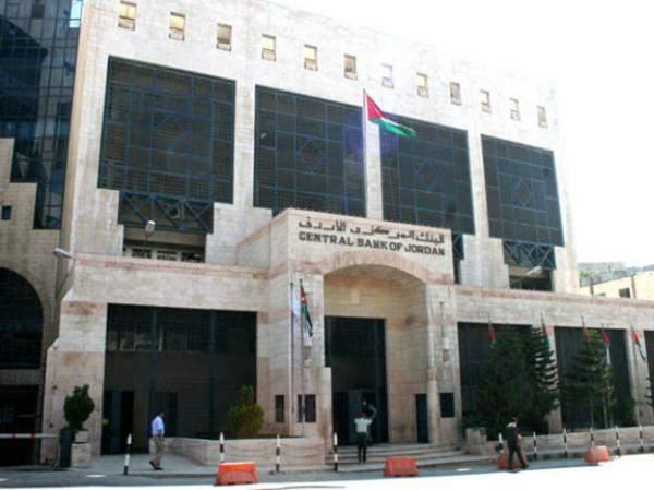 ارتفاع صافي الاستثمار الأجنبي بالأردن 17% في الربع الأول