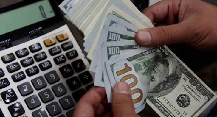 إرتفاع جديد في سعر صرف الدولار بالسوق السوداء