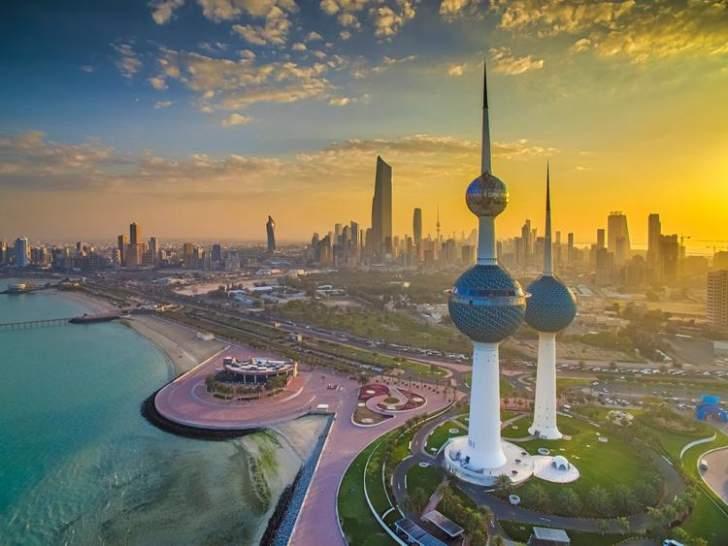 43 مليار دولار حيازة الكويت من السندات الأميركية في تشرين الثاني