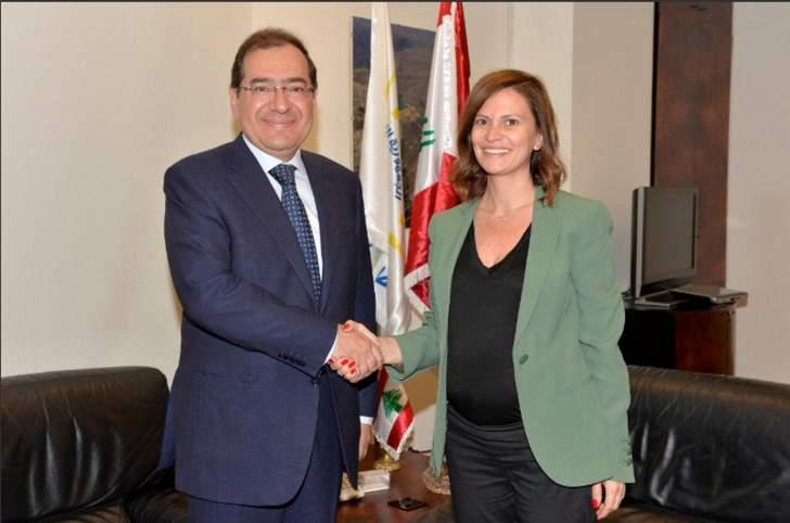 البستاني تستقبلوزير النفط المصري وتبحث معه سبل تنفيذ مذكرة التفاهم التي وقّعت بين الدولتين