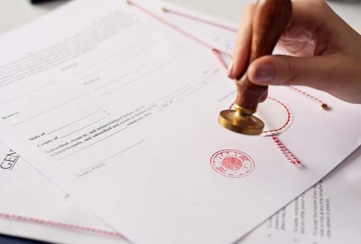 تزوير بطاقات دبلوماسية وأختام لوزارة الخارجية