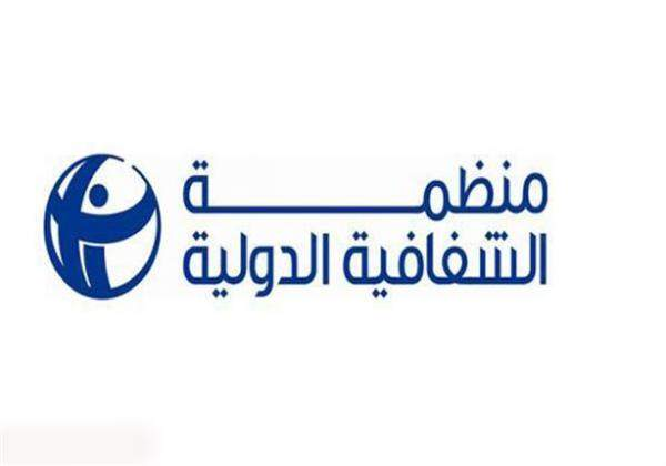 منظمة الشفافية الدولية: على لبنان إعتماد استراتيجية مكافحة الفساد التي أعدها قبل 8 سنوات