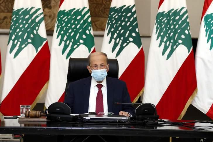 الرئيس عون يتابع العمل القائم في ديوان المحاسبة لجهة التدقيق في سلف الخزينة التي أعطيت ما بين 1995 و2019