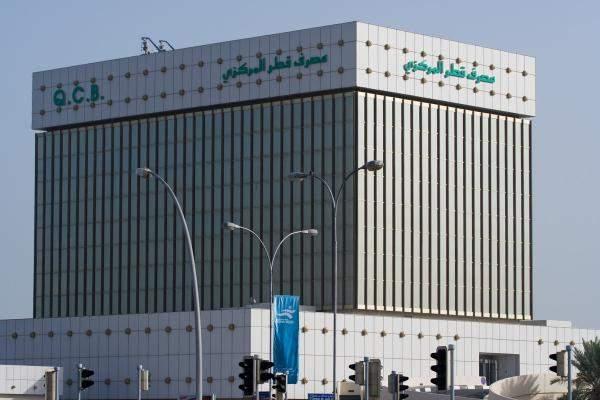 المركزي القطري يبيع أذون خزانة بقيمة 1.15 مليار ريال