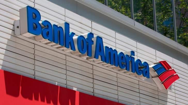 """""""بنك أوف أمريكا"""": صناديق الأسهم تجذب تدفقات قياسية"""