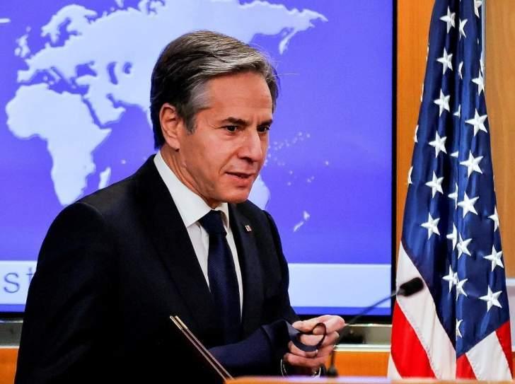 وزير الخارجية الأميركي: قلقون من تصرفات الصين الإقتصادية