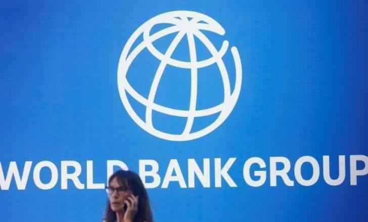 """""""البنك الدولي"""" يخصص 19 مليون دولار لليمن لمواجهة """"كورونا"""""""