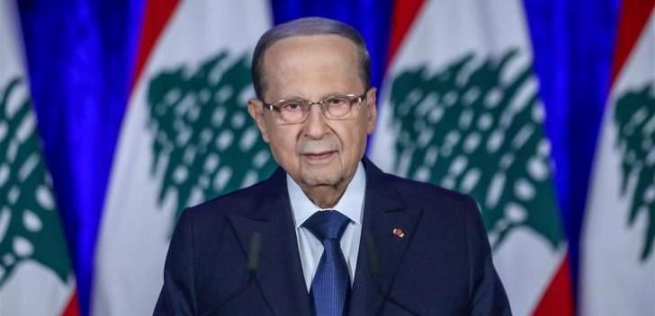 الرئيس عون في ذكرى الستقلال: لن أتراجع عن التدقيق المالي وسأتّخذُ ما يلزمُ لإعادته