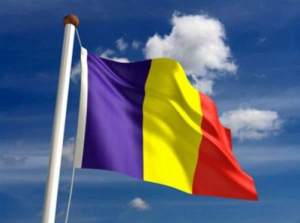 رومانيا من آخر الدول الأوروبية في استخدام الخدمات المصرفية عبر الإنترنت