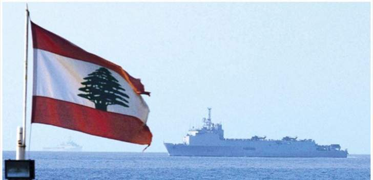 """بعد إعلان """"توتال"""" عن وجود الغاز في البلوك رقم 4 بكميات كبيرة.. من هي الدول المنافسة للبنان؟"""
