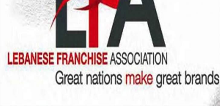 الفرانشايز تطالب بتمديد دوام فتح المؤسسات لغاية الحادية عشرة ليلاً