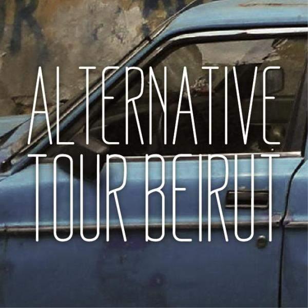"""""""Alternative Tour Beirut"""": برسم السياح للتعرف على روح بيروت الحقيقية .. في جولة من 4 ساعات"""