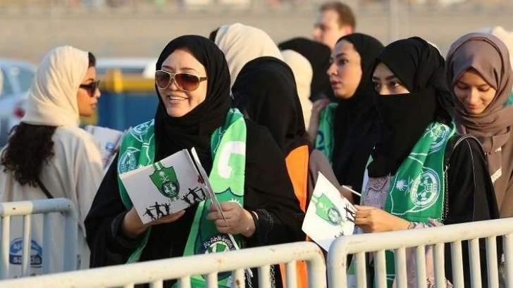 إرتفاع توظيف السعوديات نحو 283 % خلال عام