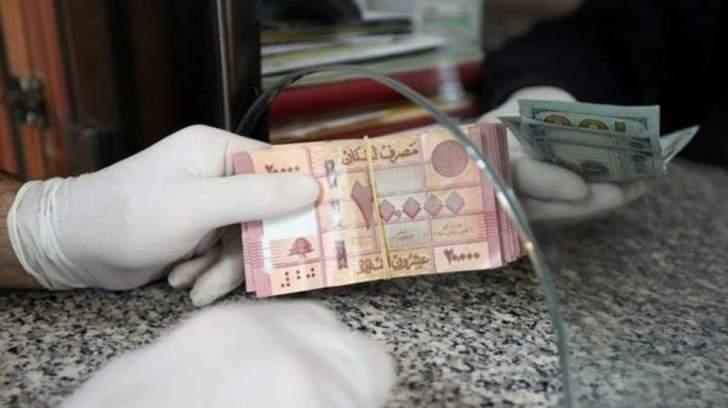 ثبات في تسعيرة الدولار لنقابة الصرافين اليوم الخميس