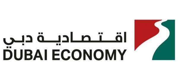 """""""اقتصادية دبي"""" بدأت بتطبيق نظام جديد يحدد مدة تقديم خدماتها خلال 14 دقيقة"""