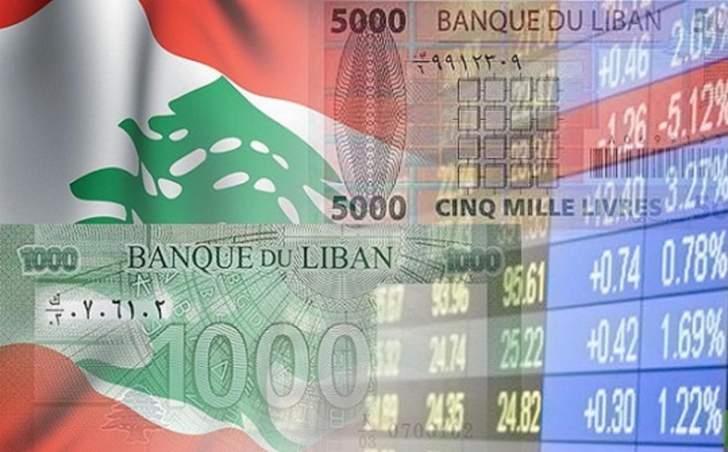 اعادة هيكلة الدين العام قسرا أو بالتراضي خيار حتمي لانقاذ المالية اللبنانية