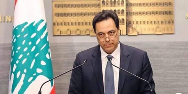 دياب دعا الأمم المتحدة والاتحاد الأوربي لتحييد لبنان عن التداعيات السلبية لأي عقوبات تفرض على سوريا
